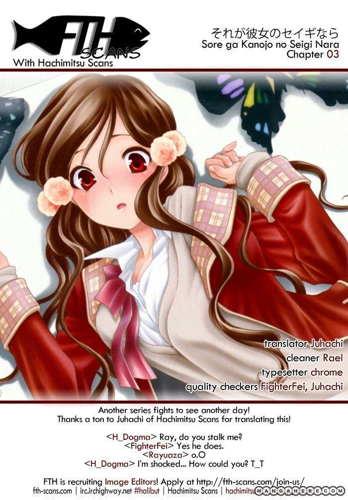 Sore ga Kanojo no Seigi nara 3 Page 1
