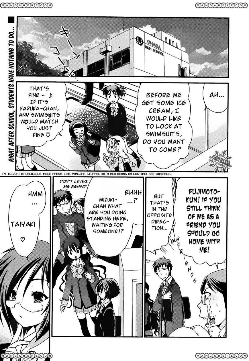 Sore ga Kanojo no Seigi nara 6.5 Page 2