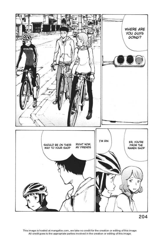 Noririn 8 Page 2