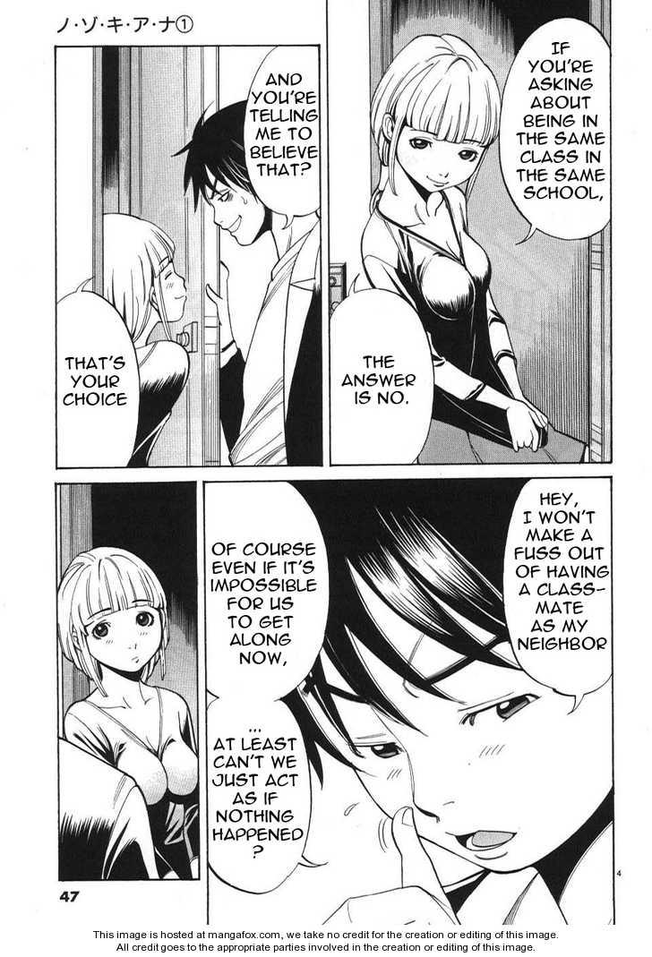 Nozoki Ana 3 Page 4