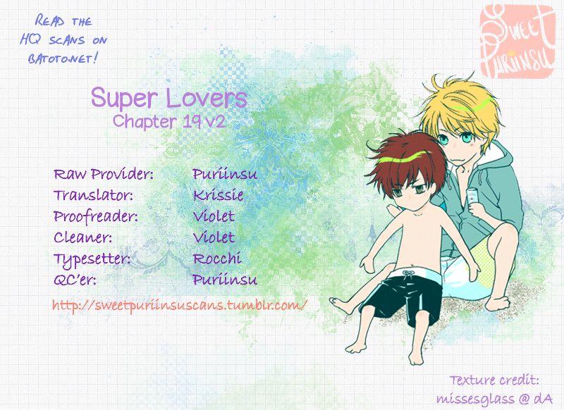 Super Lovers 19 Page 1