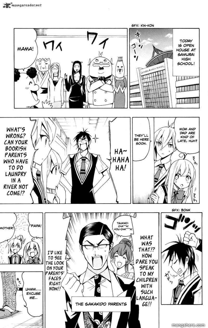 Samurai High School 18 Page 2