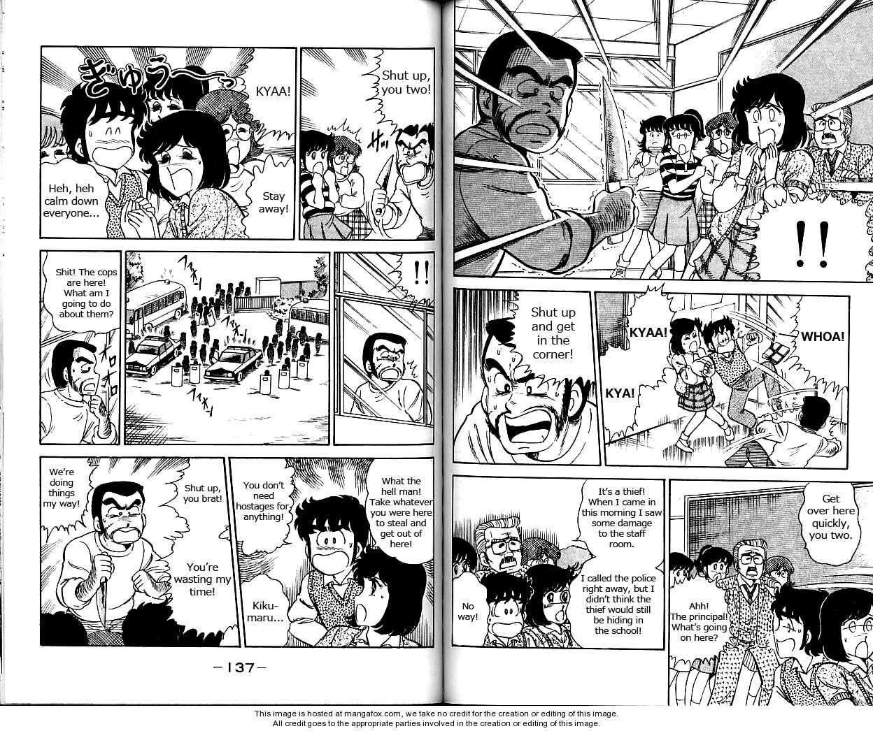 Heart Catch Izumi-chan 6 Page 2