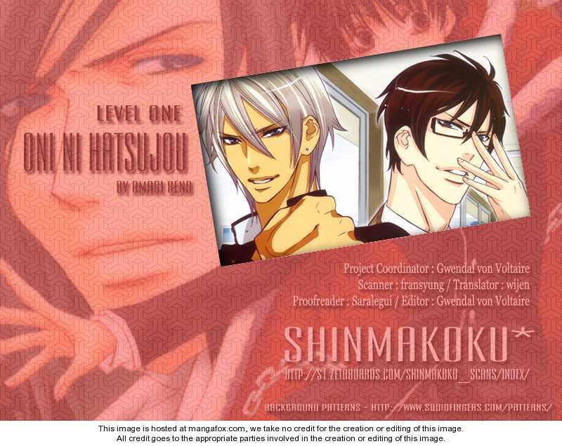 Oni ni Hatsujou 1 Page 1