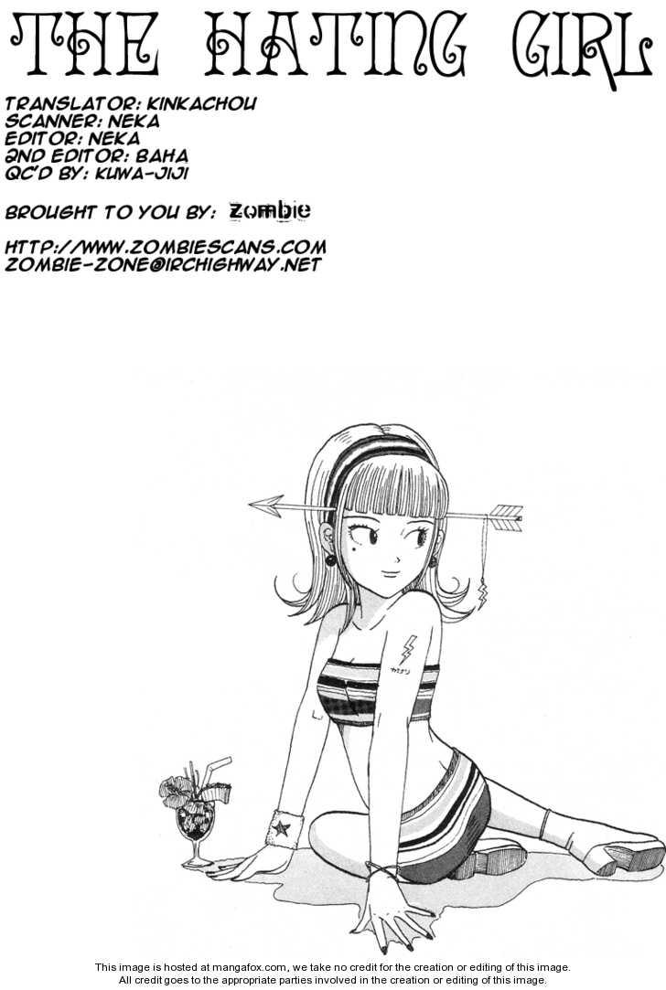 Subete ni Iya Girl 86 Page 2