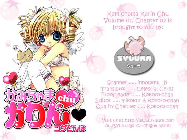 Kamichama Karin Chu♥ 3 Page 1