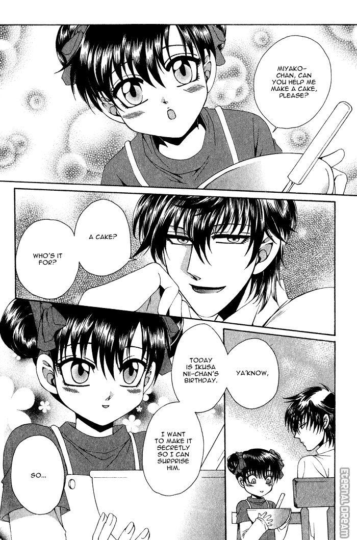 Doko ga Ikenai!? 7 Page 2