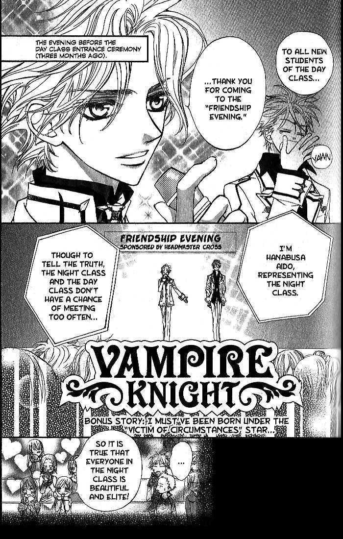 Vampire Knight 9.2 Page 1