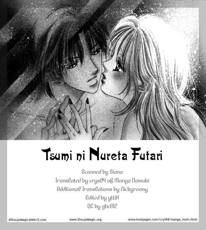 Tsumi Ni Nureta Futari 5 Page 2