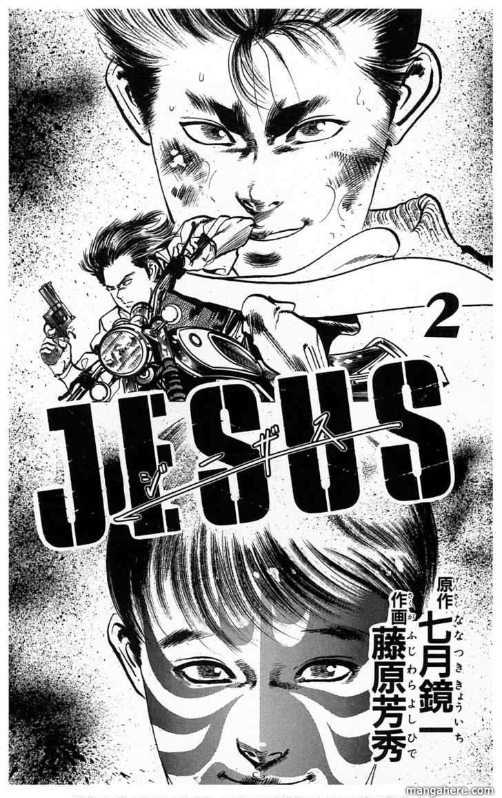 Jesus 10 Page 2
