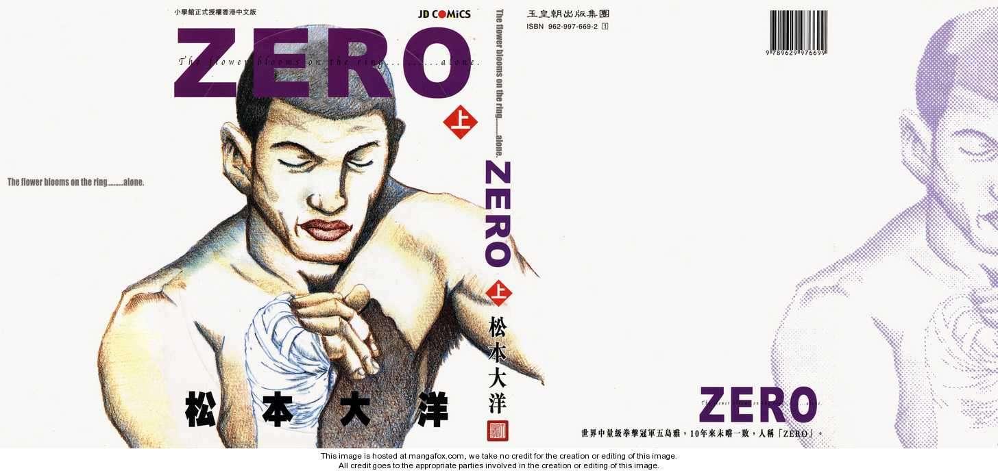 Zero Matsumoto Taiyo 1 Page 1