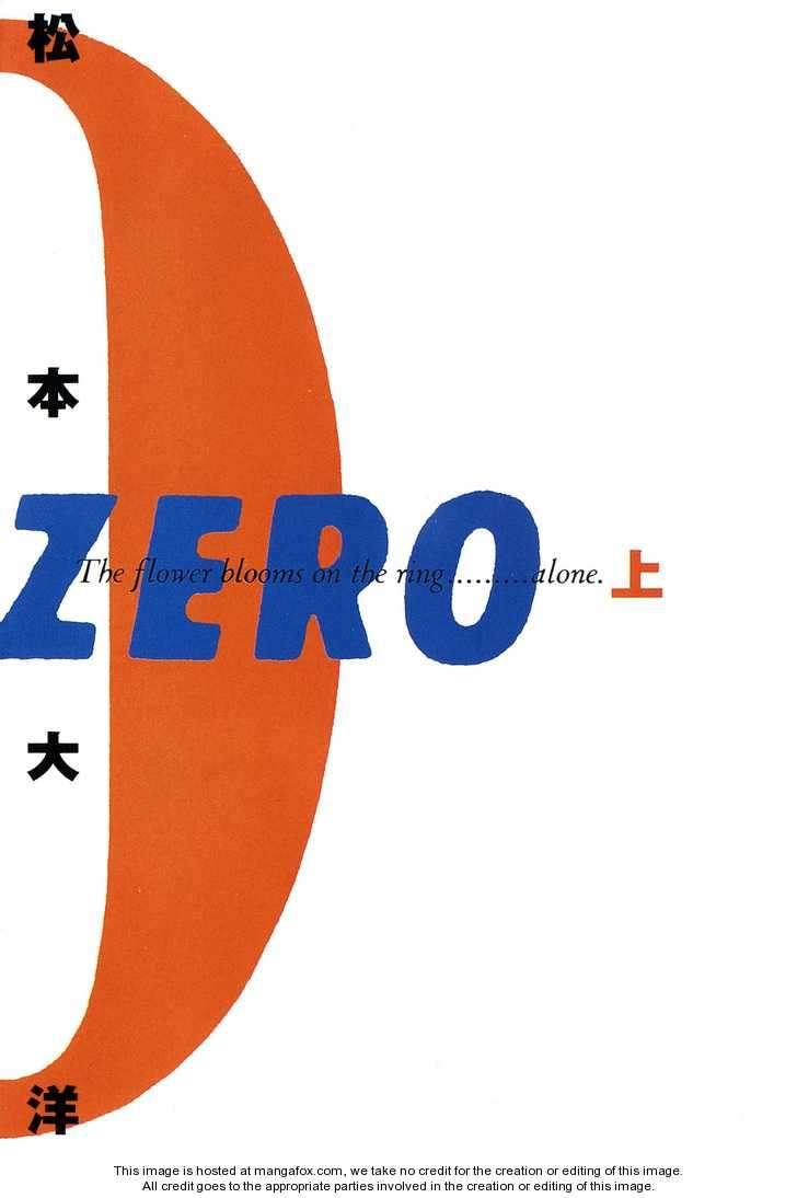 Zero Matsumoto Taiyo 1 Page 2