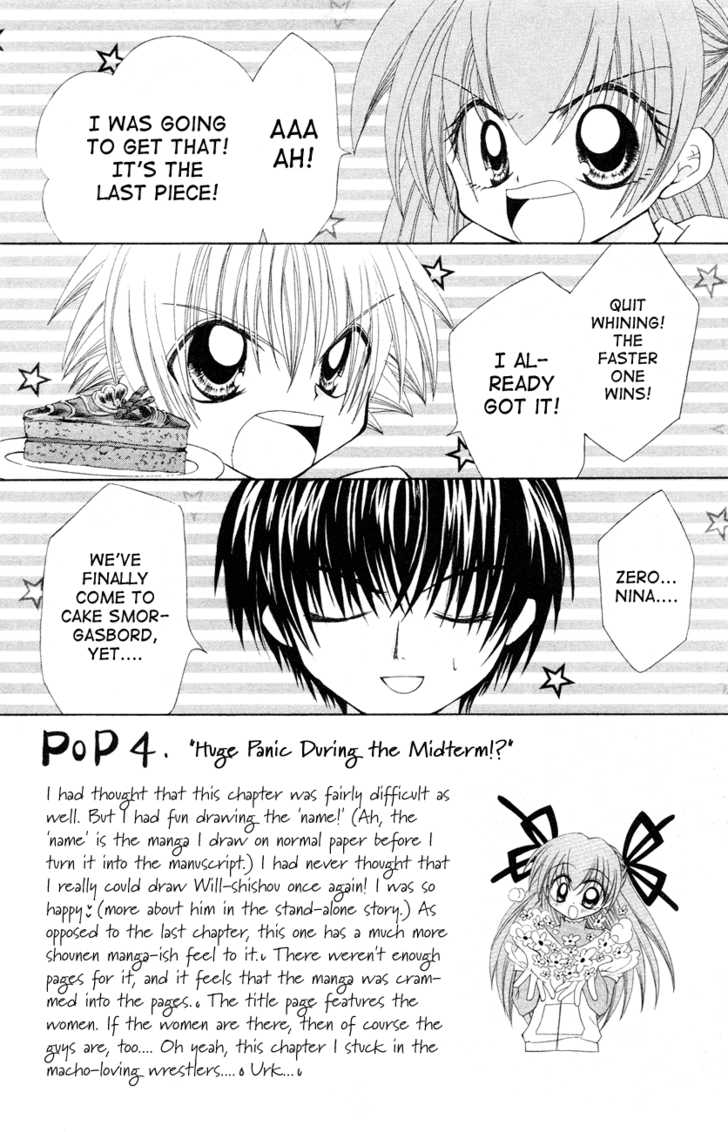Mamotte! Lollipop 4 Page 2