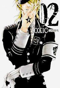 Toxic Takahashi Ryo