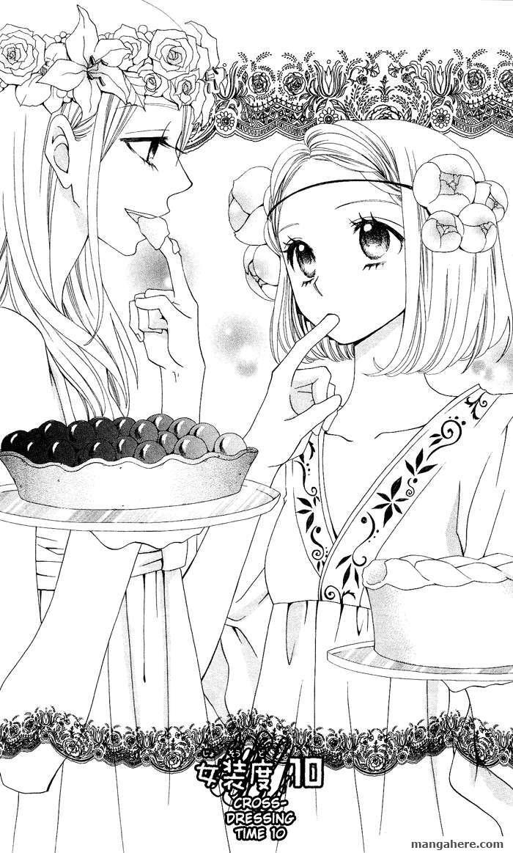 Usotsuki Lily 10 Page 2