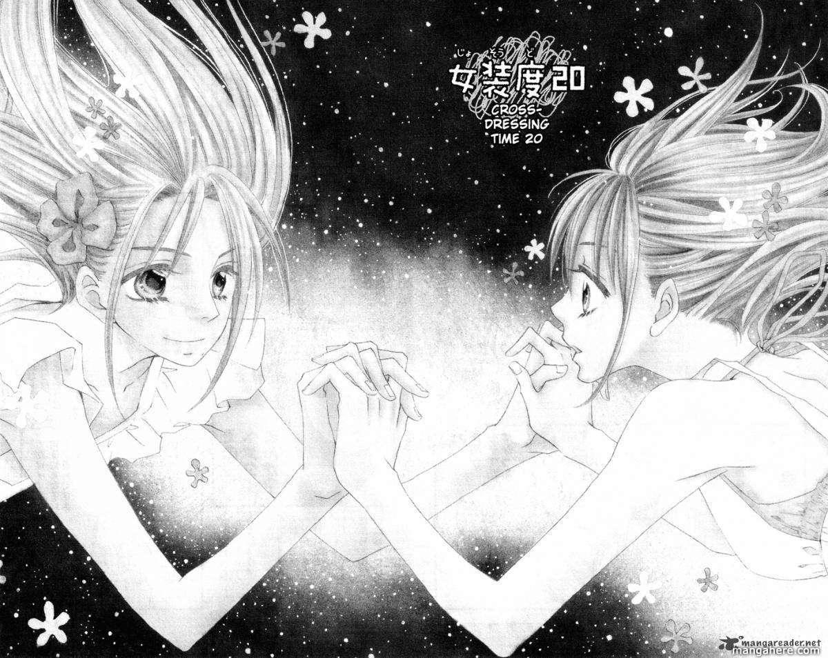 Usotsuki Lily 20 Page 2