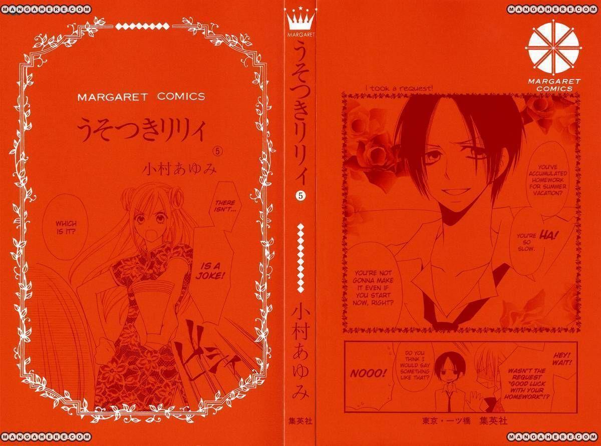 Usotsuki Lily 28 Page 3