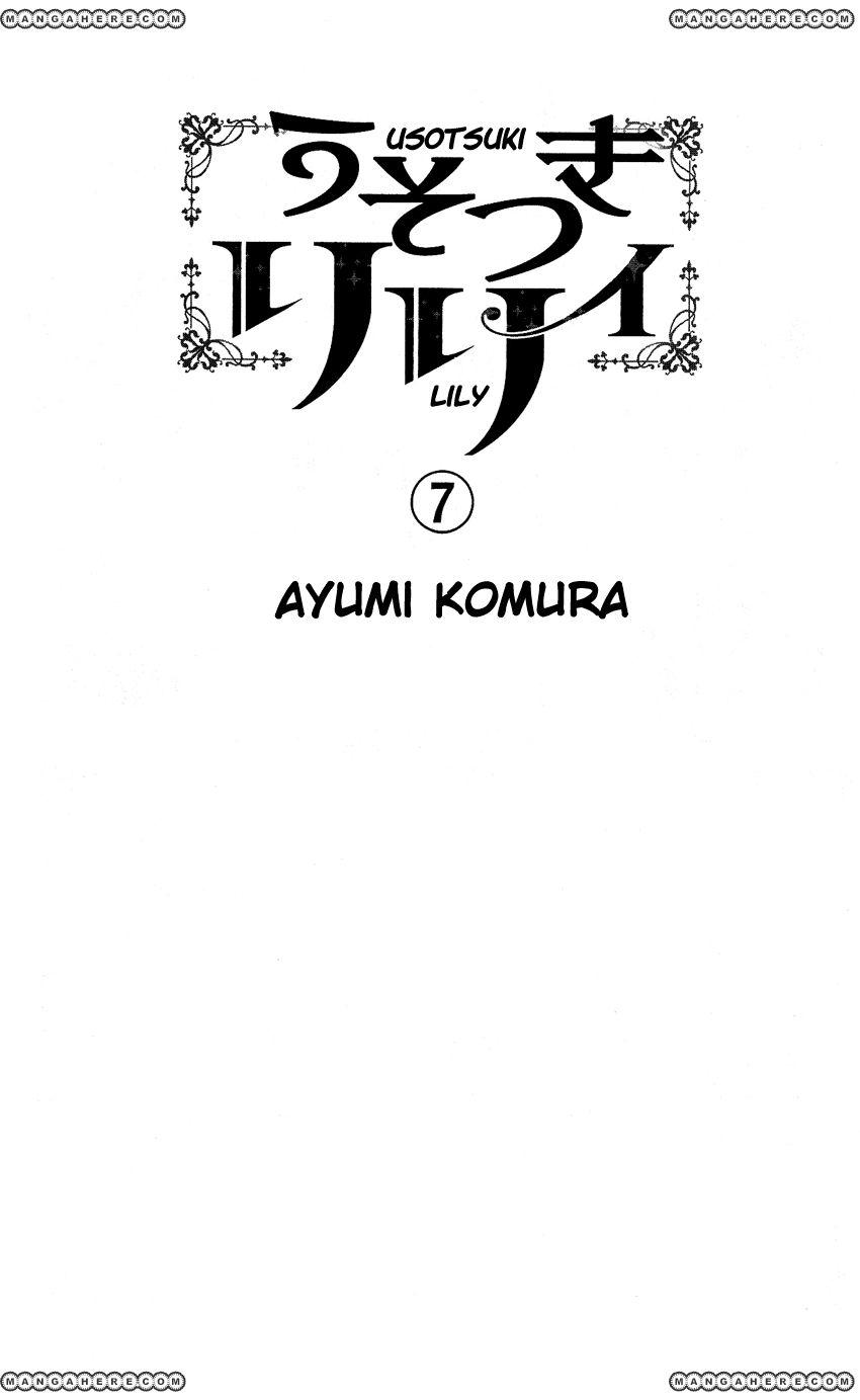 Usotsuki Lily 42 Page 2