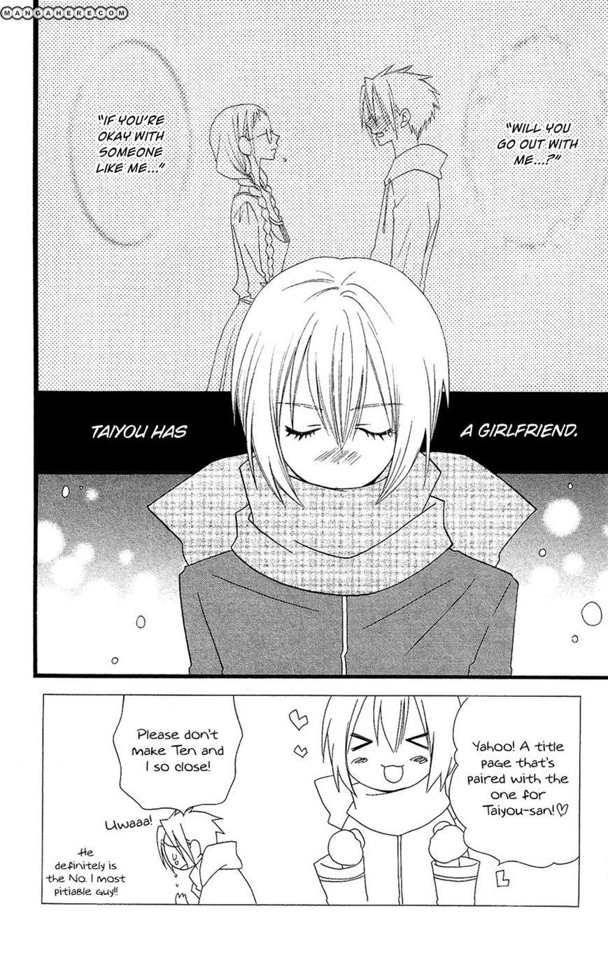 Usotsuki Lily 64 Page 2