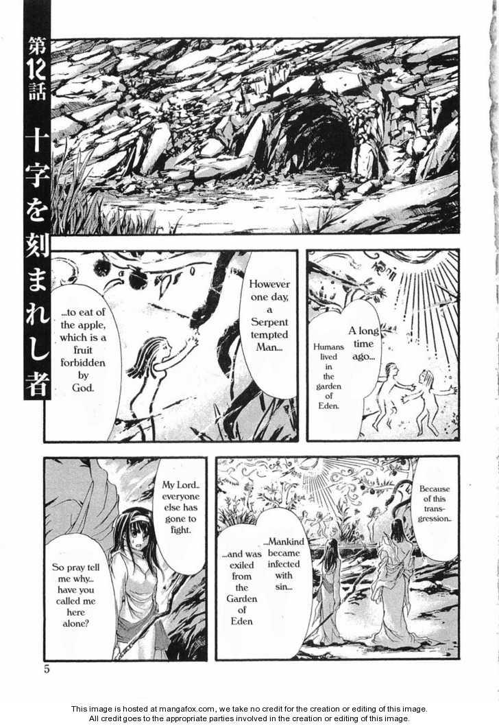 Judas 12.1 Page 2