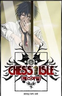 Chess Isle