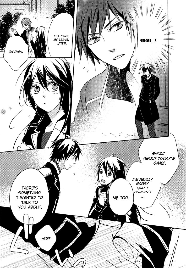 Kuranoa 9 Page 3