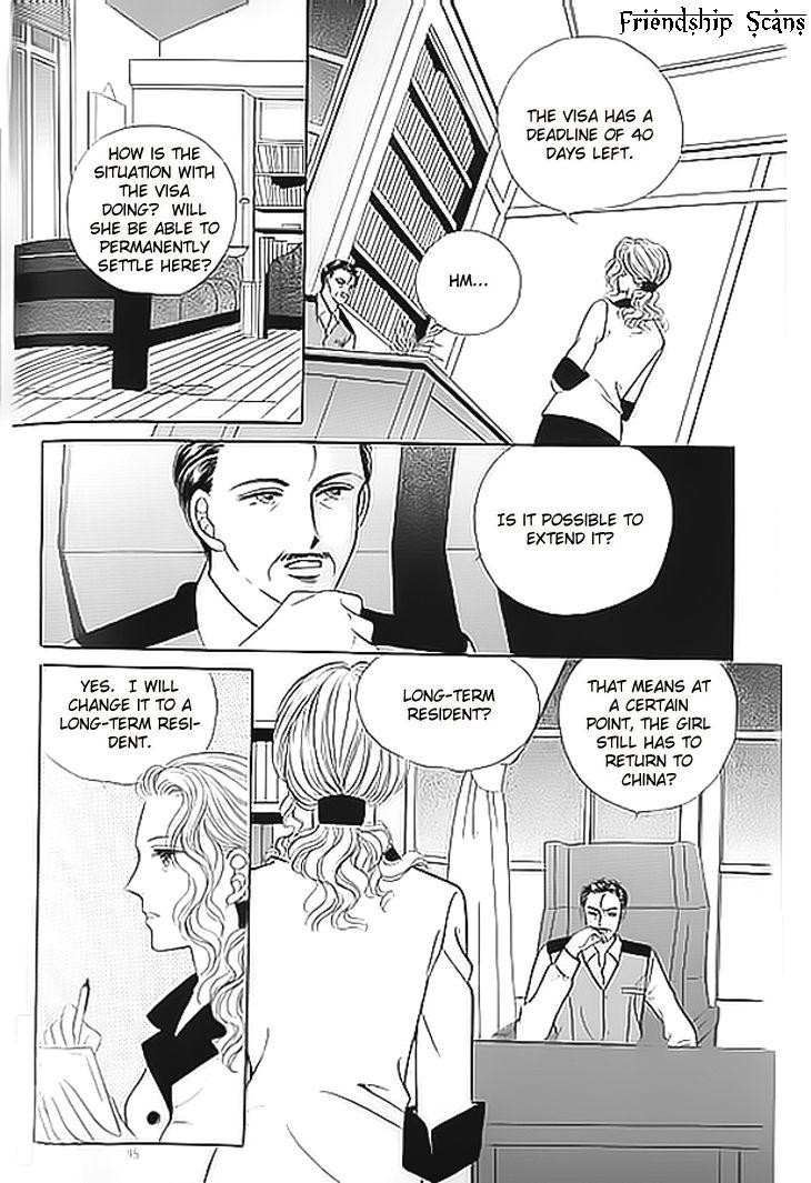 Invincible Yeonbyeongeol 4 Page 2