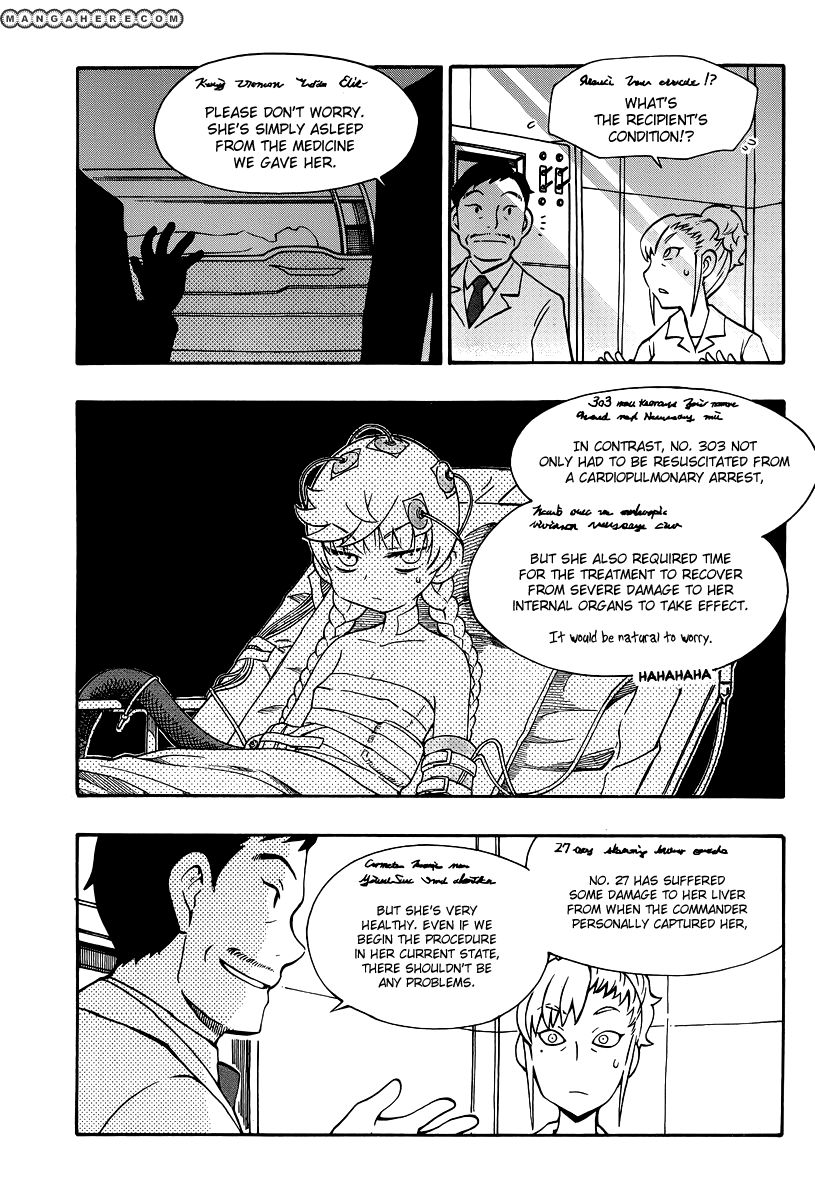Alyosha 34 Page 3