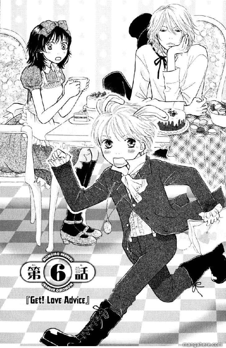Momoiro Heaven 6 Page 1