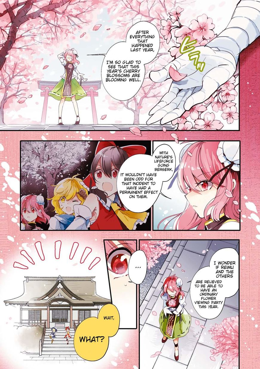 Touhou Ibarakasen Wild And Horned Hermit 45 Page 1