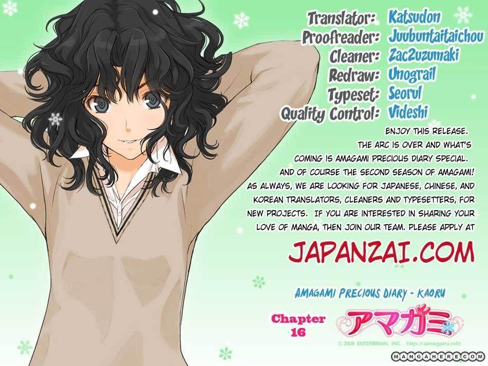Amagami Precious Diary Kaoru 16 Page 2