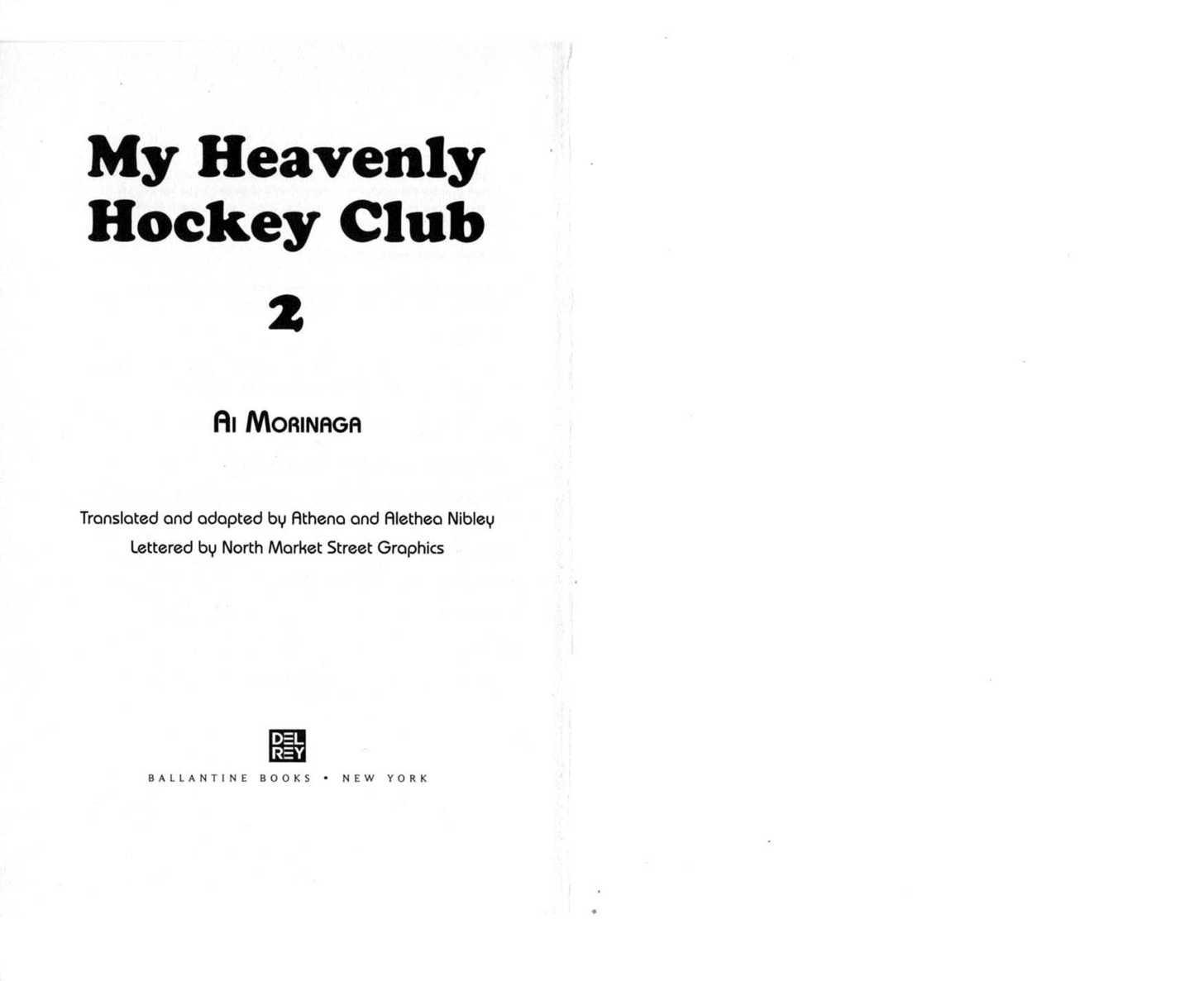 Gokuraku Seishun Hockey Club 0 Page 2