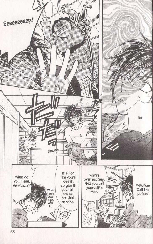 Gokuraku Seishun Hockey Club 10.2 Page 2