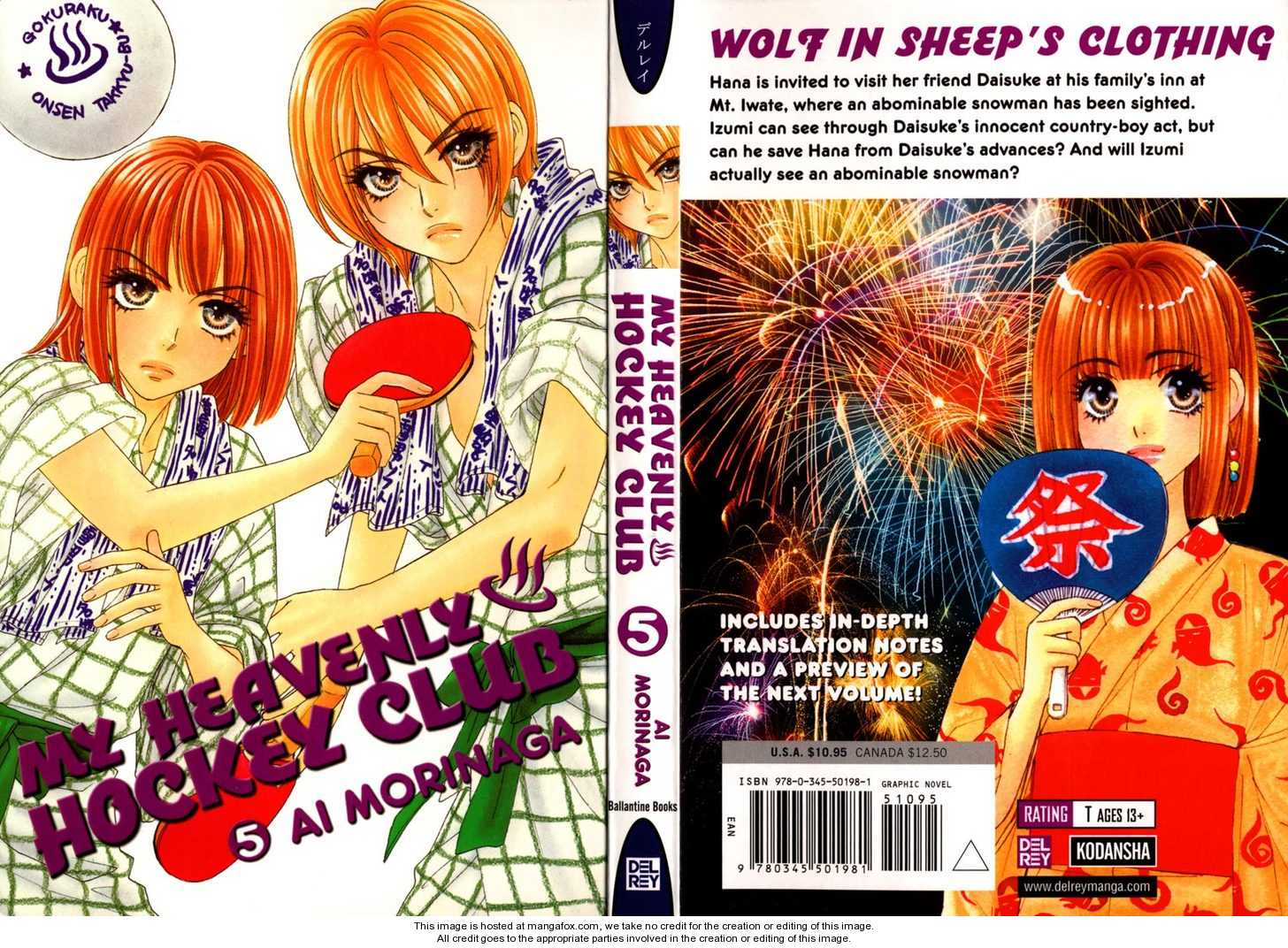 Gokuraku Seishun Hockey Club 1 Page 1