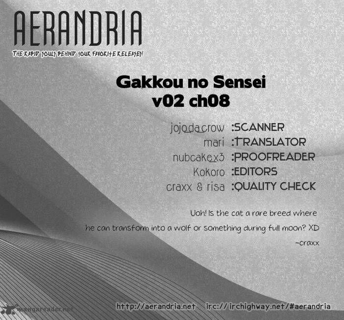 Gakkou No Sensei 8 Page 1