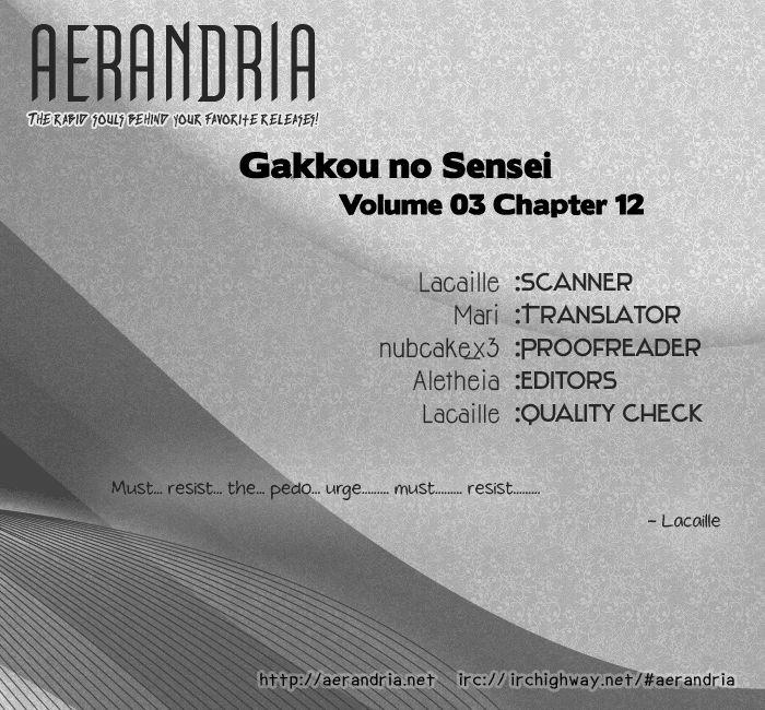 Gakkou No Sensei 12 Page 2