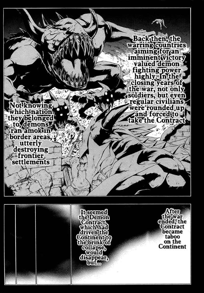 The Sacred Blacksmith 2 Page 4