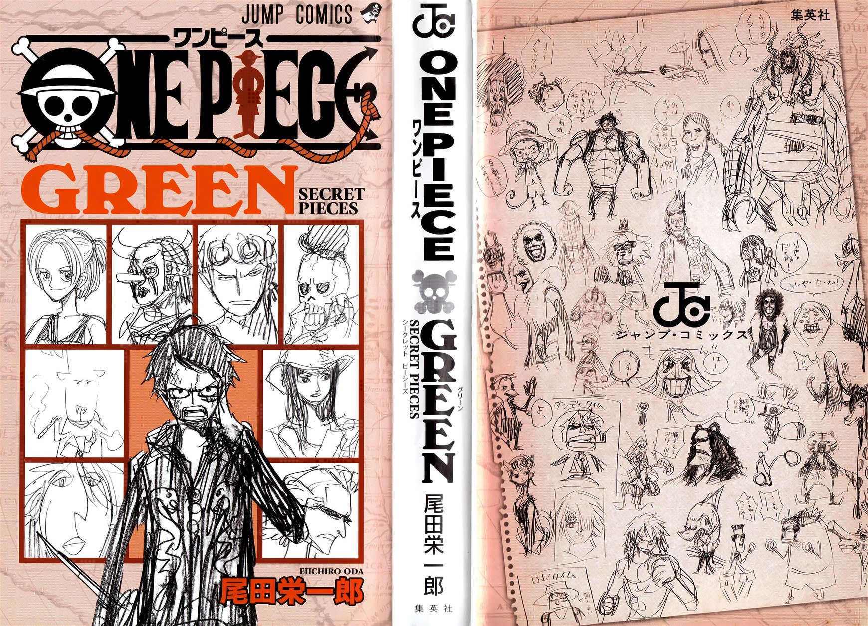 One Piece Green 1 Page 3