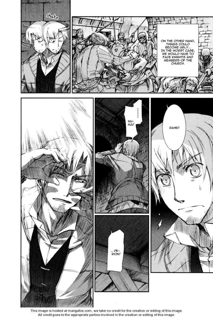 Okami to Koshinryo 12 Page 3