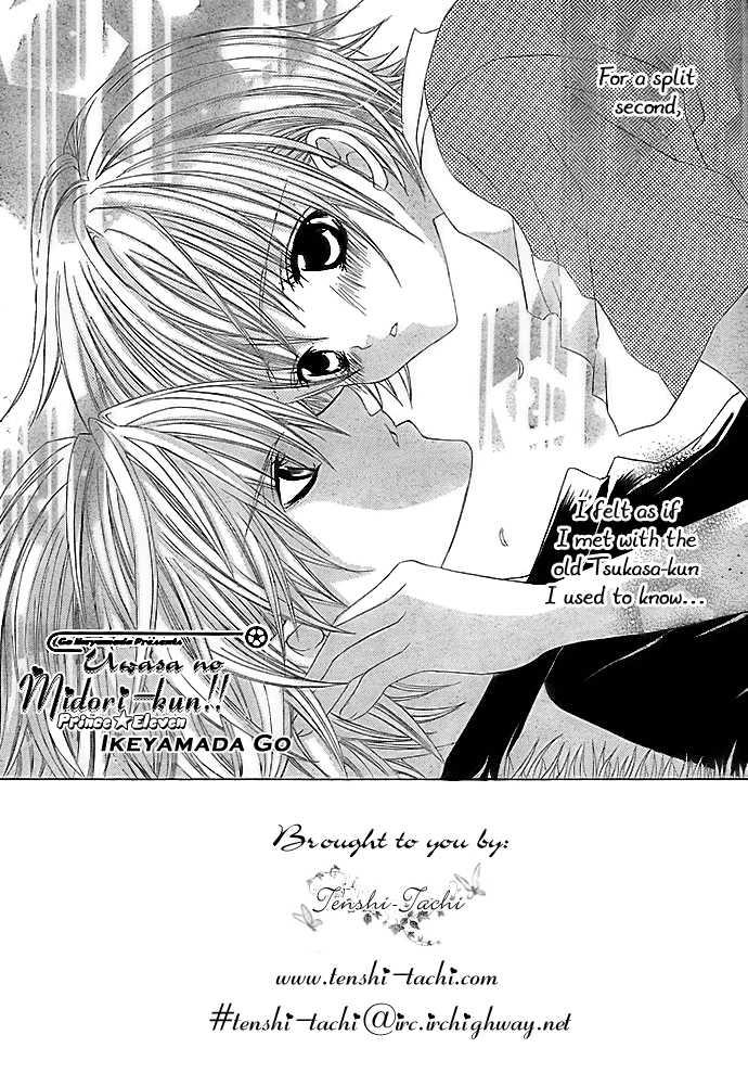 Uwasa no Midori-Kun 10 Page 2