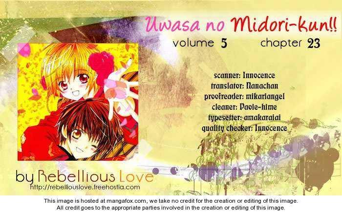 Uwasa no Midori-Kun 23 Page 2