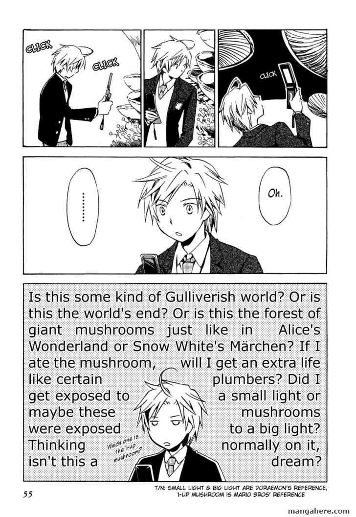 Amagoi 2 Page 3