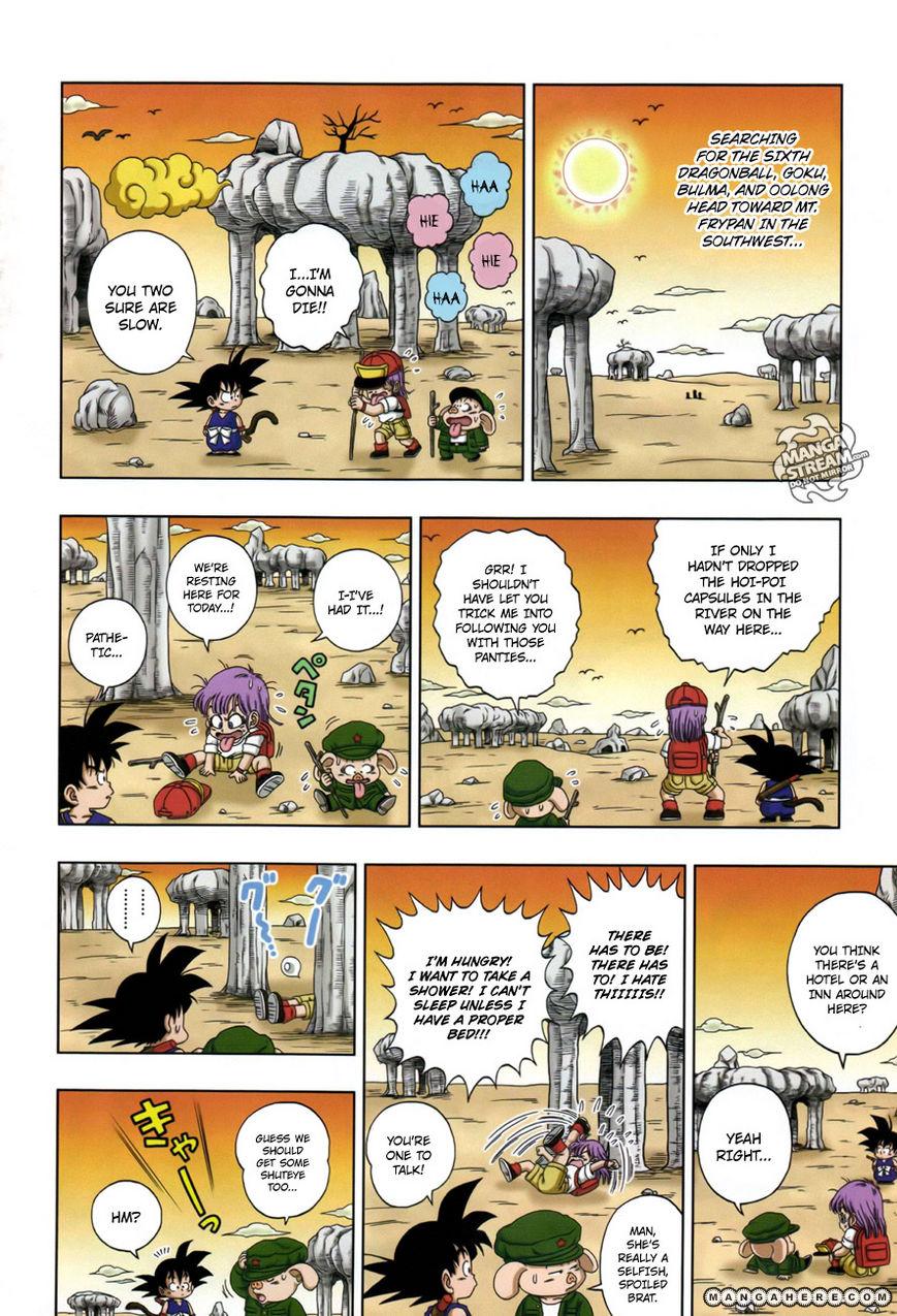 Dragon Ball SD 7 Page 3