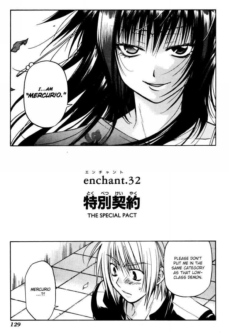 Enchanter 32 Page 1
