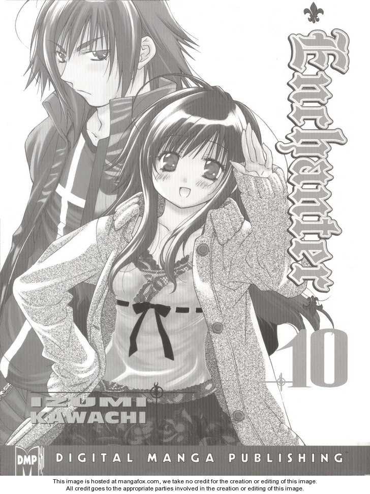 Enchanter 37 Page 3