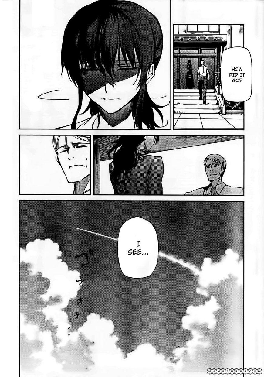 Umineko No Naku Koro Ni Chiru Episode 5 End Of The Golden Witch 12 Page 2