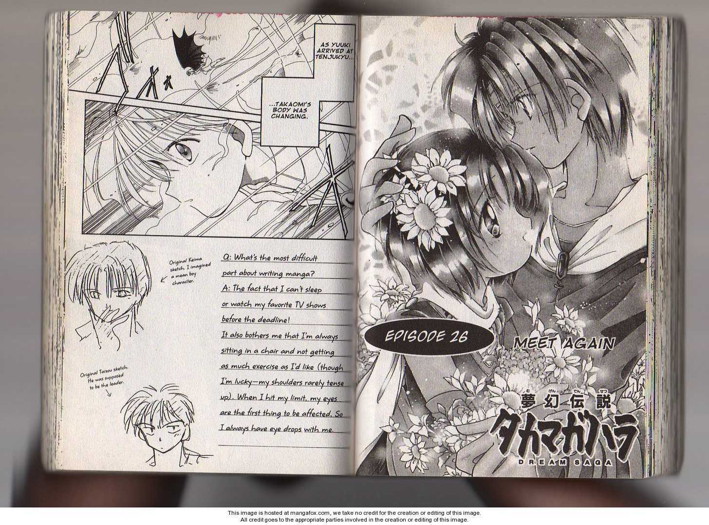 Dream Saga 26 Page 1