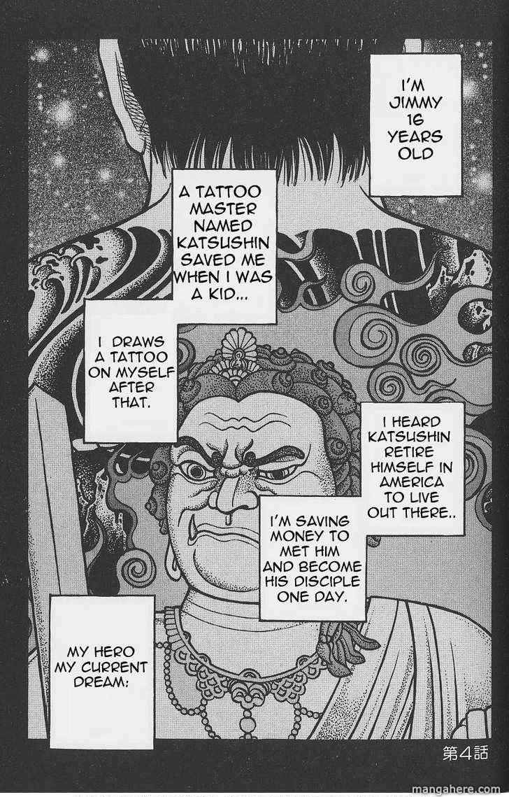 Gang King 4 Page 1
