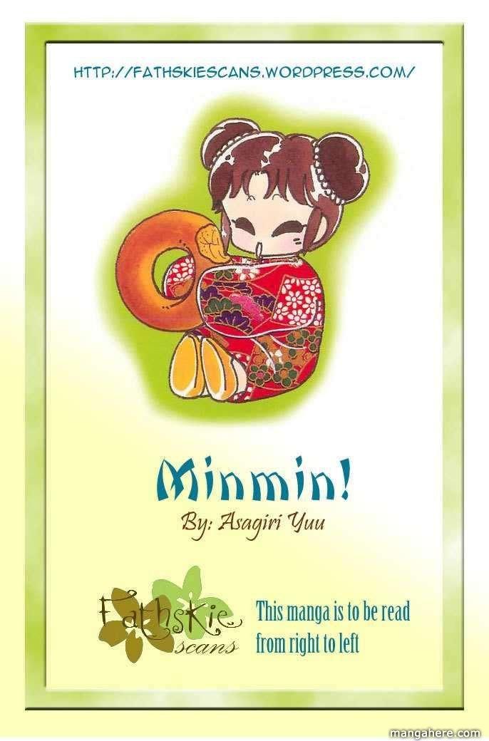 Minmin! 3.2 Page 1