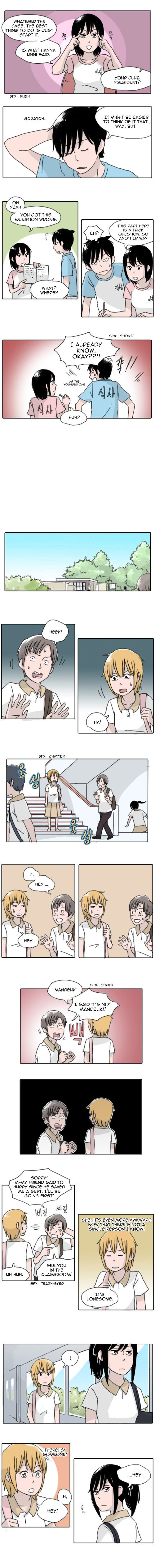 Ties of Compassion 67 Page 2